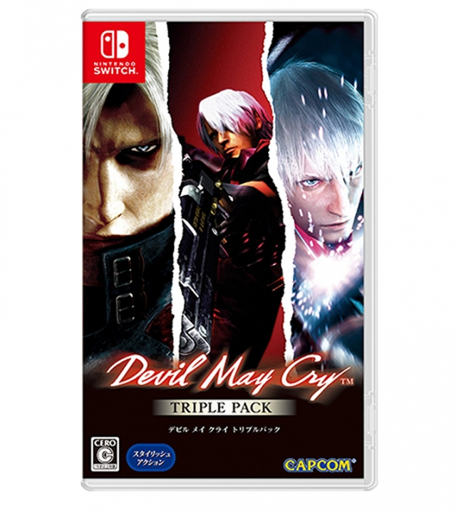DEVIL MAY CRY Triple Pack Switch